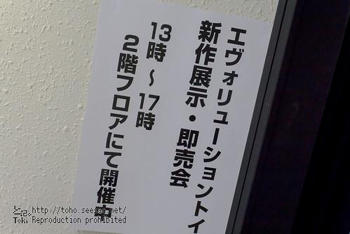 ET_New_work_exhibition-1