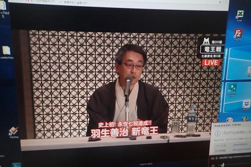 羽生永世7冠達成