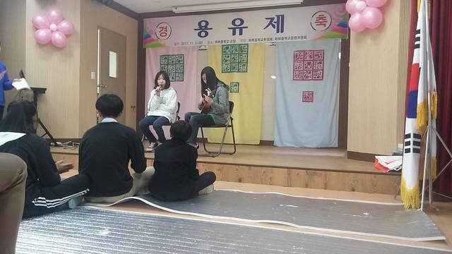 화북중학교 용유제 | 가람&솔