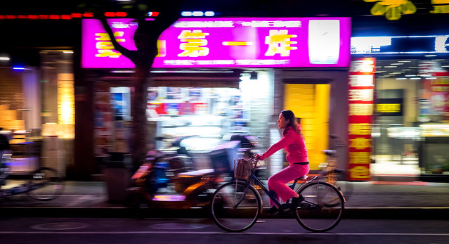 pink lady, Sony DSC-RX10M2, 24-200mm F2.8