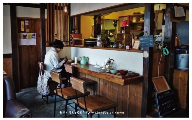 沖繩飴色食堂-33