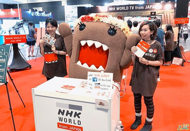 Domo-Kun NHK World Japan