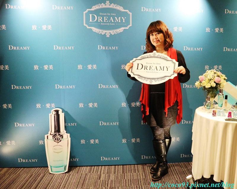 【Dreamy】綠色奇肌VIP體驗會 (1)