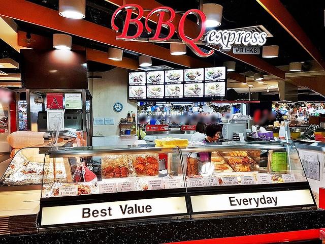 BBQ Express Facade