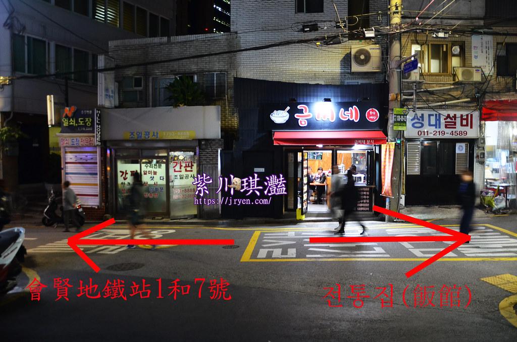 首爾南大門民宿-0026