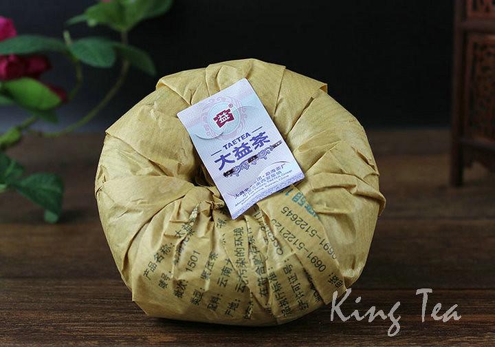 Free Shipping 2015 TAE TEA DaYi MengHai Tuo Bowl  China YunNan MengHai Chinese Puer Puerh Raw Tea Sheng Cha Premium