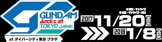 Gundam Docks Japan