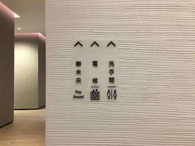 整個識別系統用黑體字@宜蘭礁溪寒沐酒店