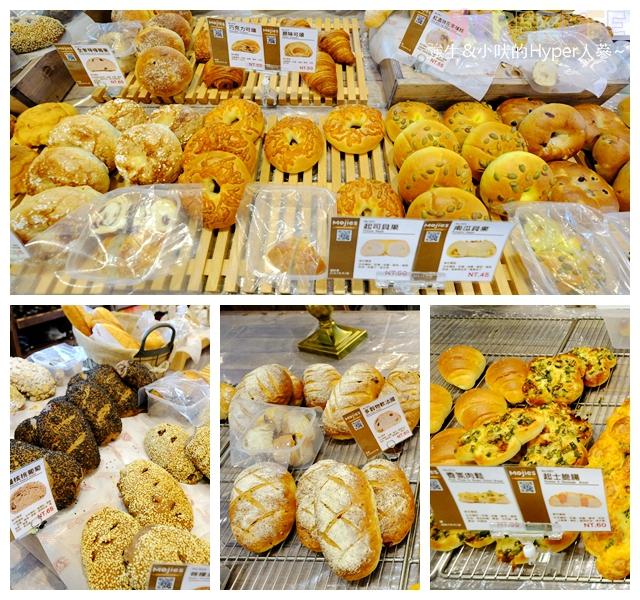 摩吉斯烘焙樂園 mojie's bakingland (1)
