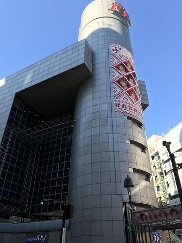 東北北海道班はじまりの地、渋谷