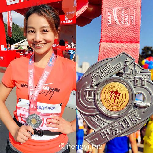 【上海馬拉松2017】Yes, 我完成人生第一個全馬比賽