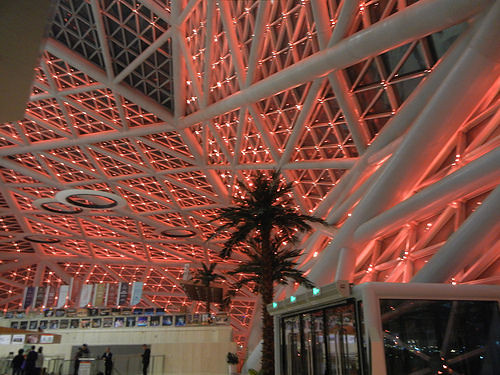 DSCN1182 - Shengjing Grand Theatre, Shenyang