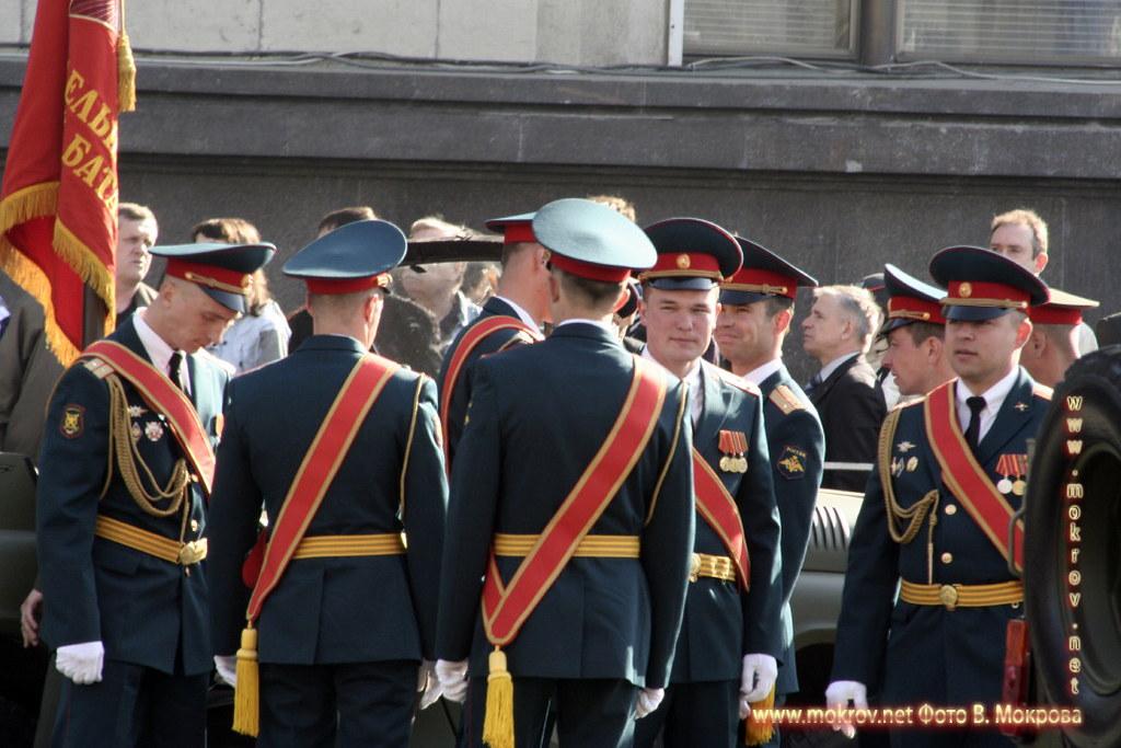 Военный парад 9 мая 2008 г. в Москве картинки