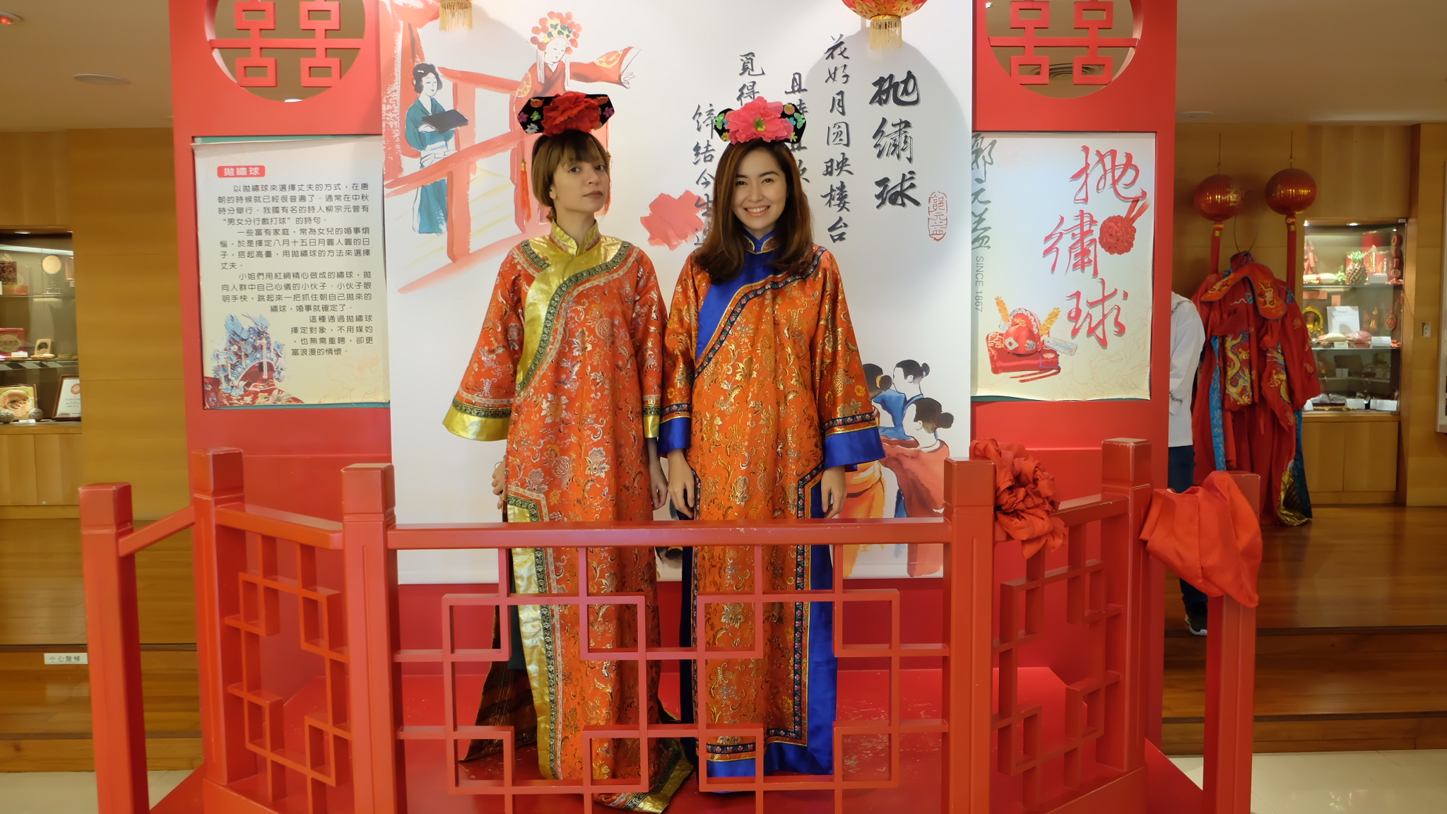 taiwan-traditional-costume