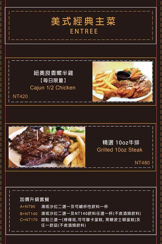 ak12菜單ak12西門菜單ak12美式小館訂位西門町推薦美式餐廳西門美式漢堡 (36)