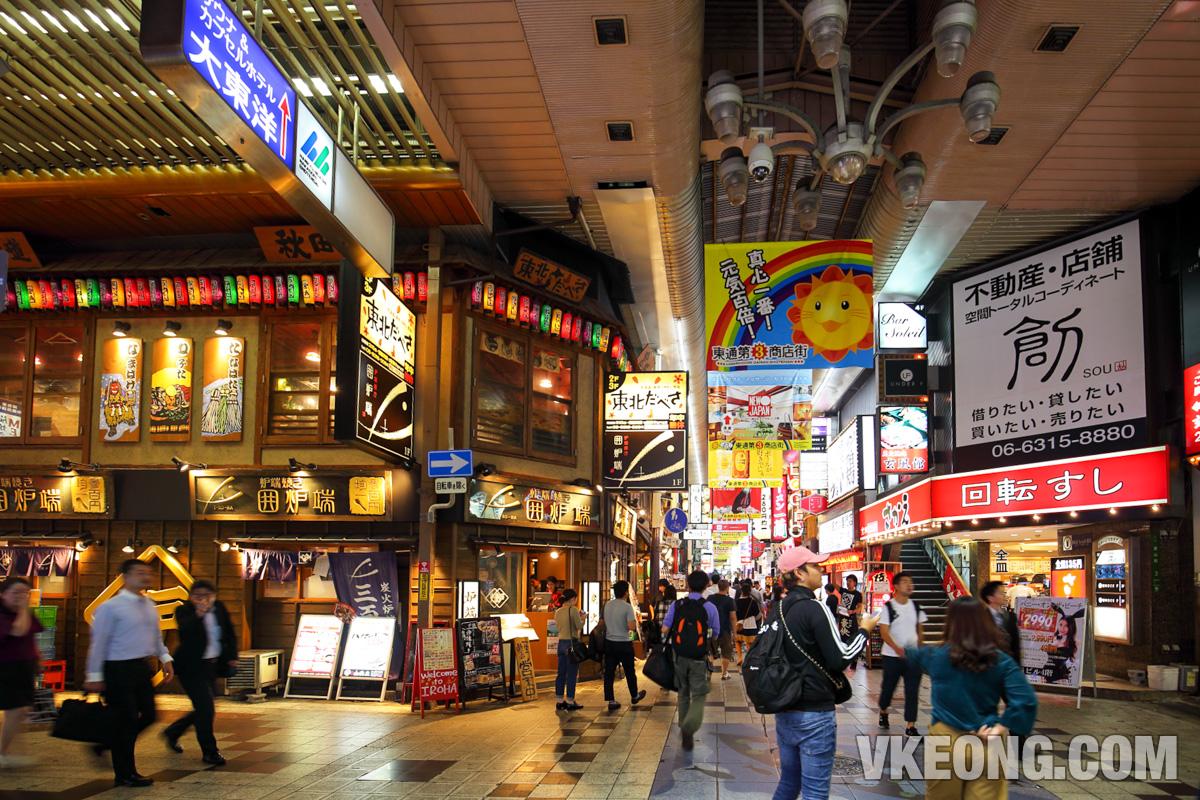 Osaka-E-Street-Food-Arcade