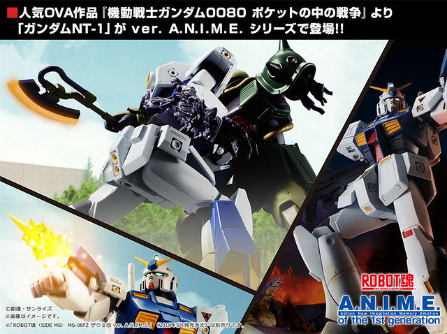 ROBOT SPIRITS Gundam NT-1 ( ALEX) ver. A.N.I.M.E.