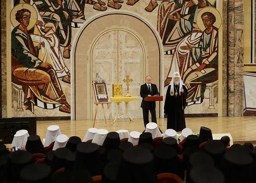 На зустріч з Путіним в Москві їхали із Рівненщини