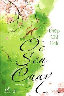 Ốc Sên Chạy - Điệp Chi Linh