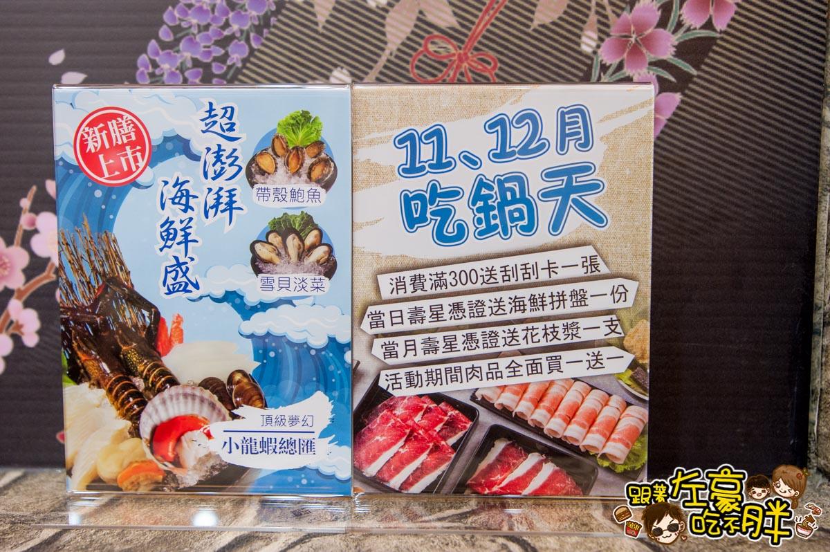五鮮級平價鍋物專賣店-7