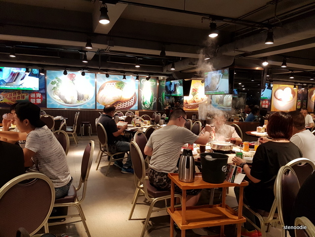 Garden Restaurant interior