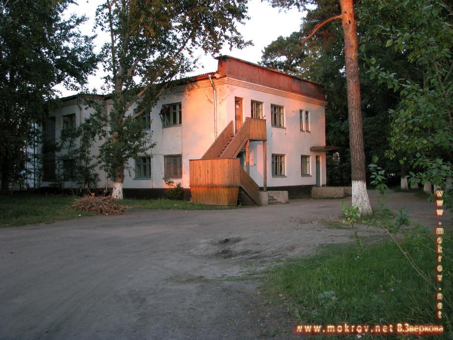 Город Макинск фотозарисовки