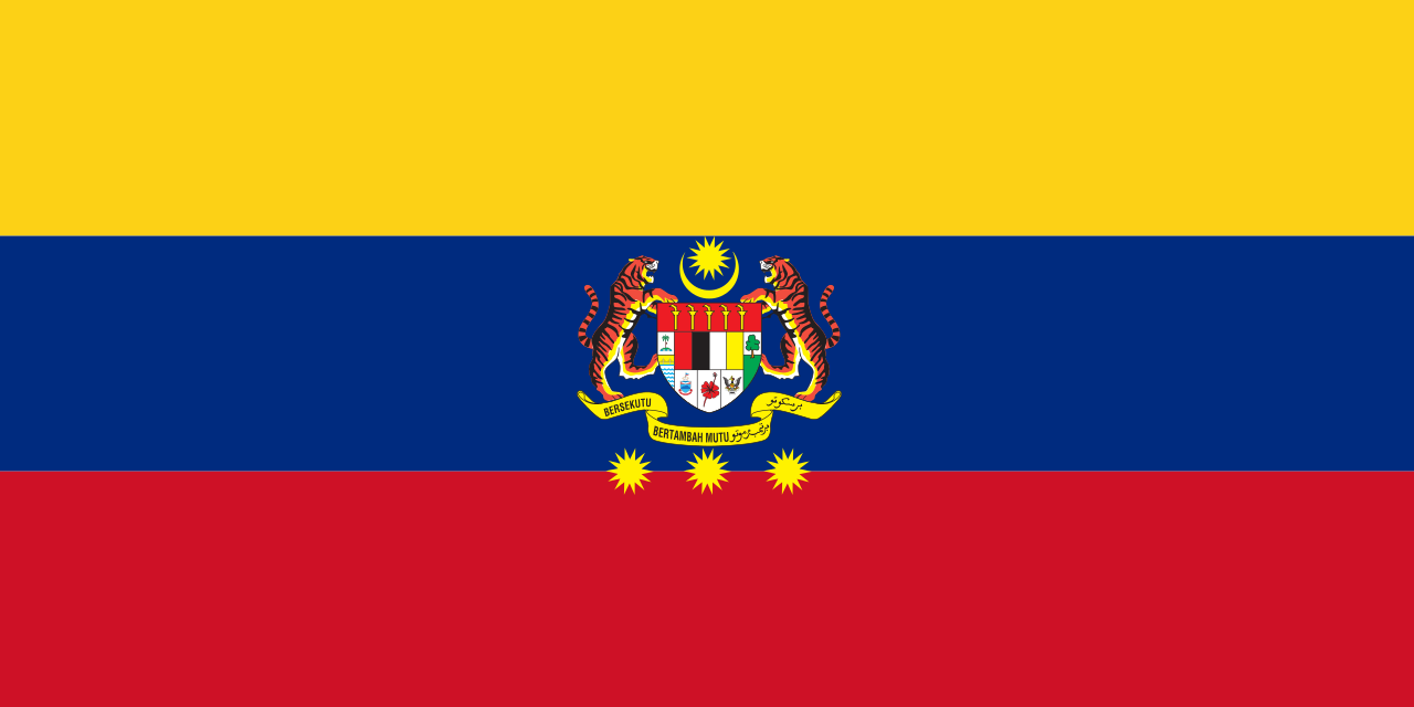 Flag of the Federal Territories of Malaysia