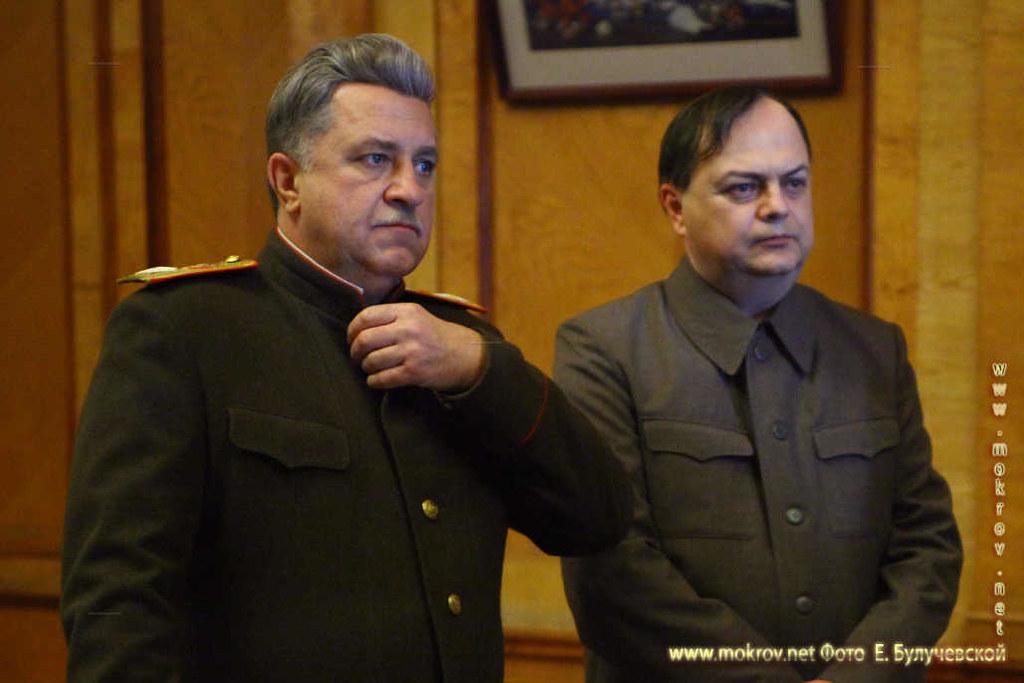 Ворошилов – Владимир Стержаков. Маленков Георгий - Юрий Грубник.