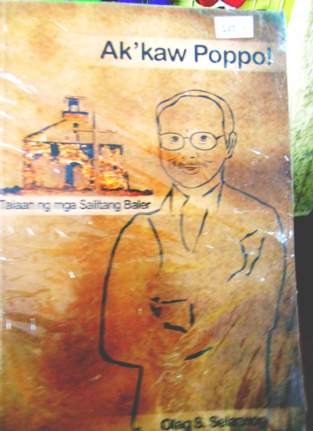 mura-book-baler-ak'kaw-poppo