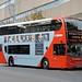 Nottingham City Transport 609 - YP63 WFJ (Scania N230UD/Alexander Dennis Enviro 400)