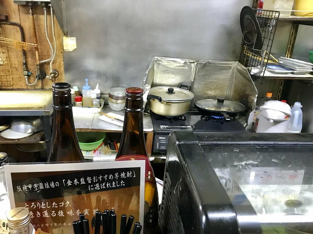 Fwd: 下山酒店⑤