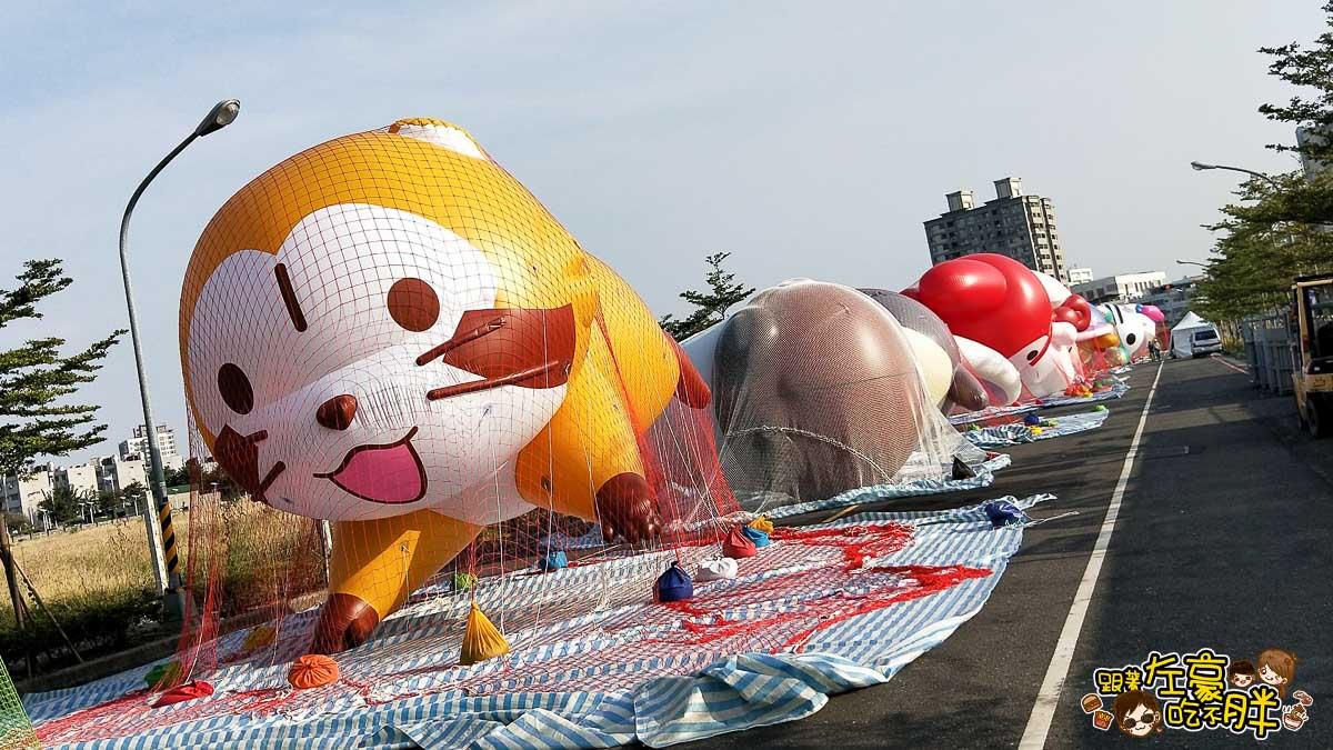 高雄夢時代OPEN大氣球遊行-16