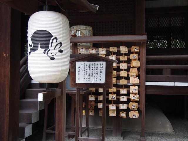 20170318-岡崎神社-0201.jpg