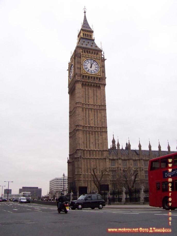 Лондон прогулки туристов с Фотоаппаратом