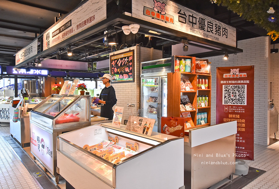台中金典第六菜市場店家資訊22