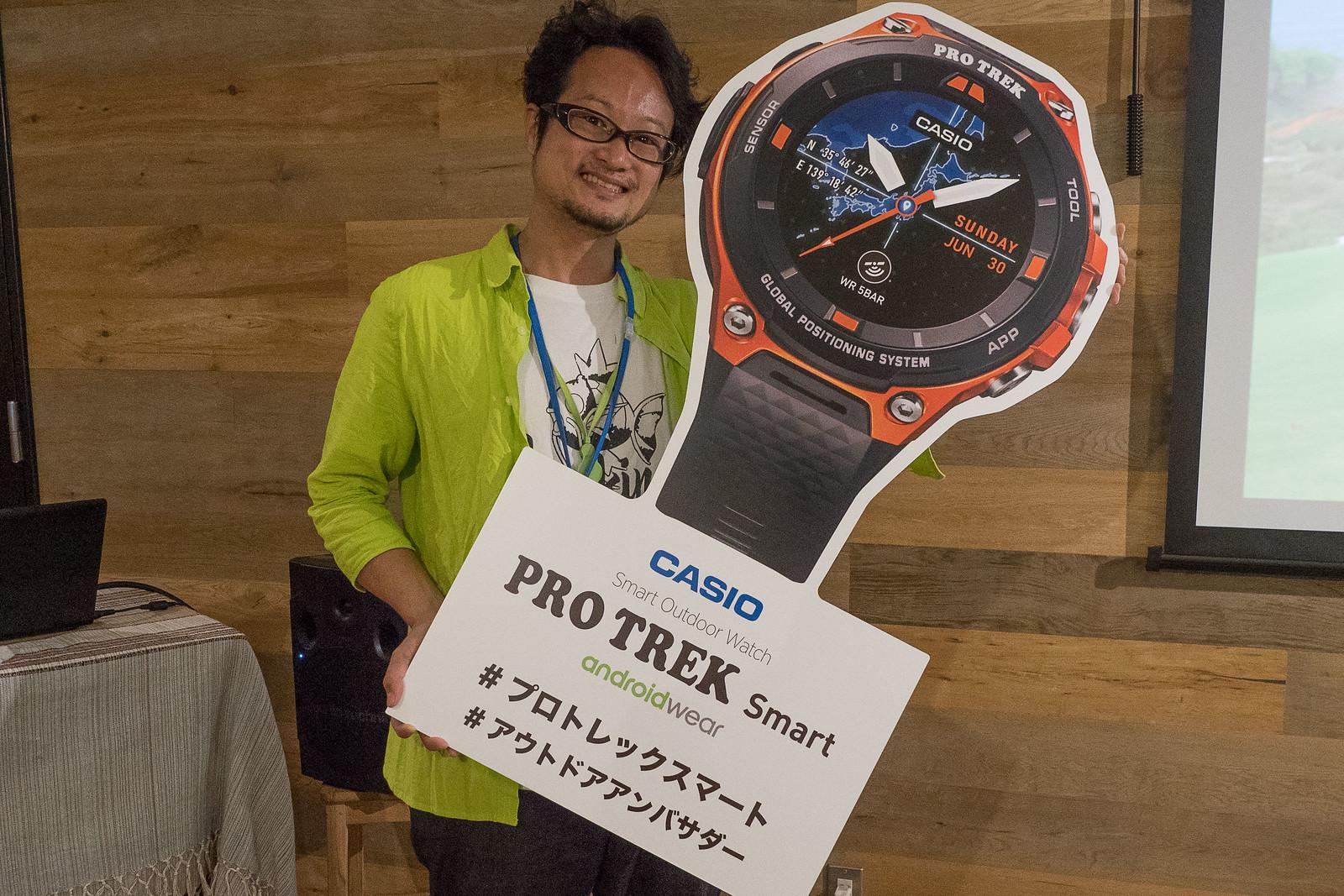 PRO_TREK_Smart-4