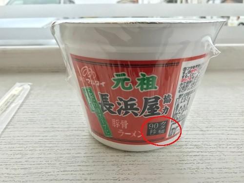cupraumengansonagahamaya002