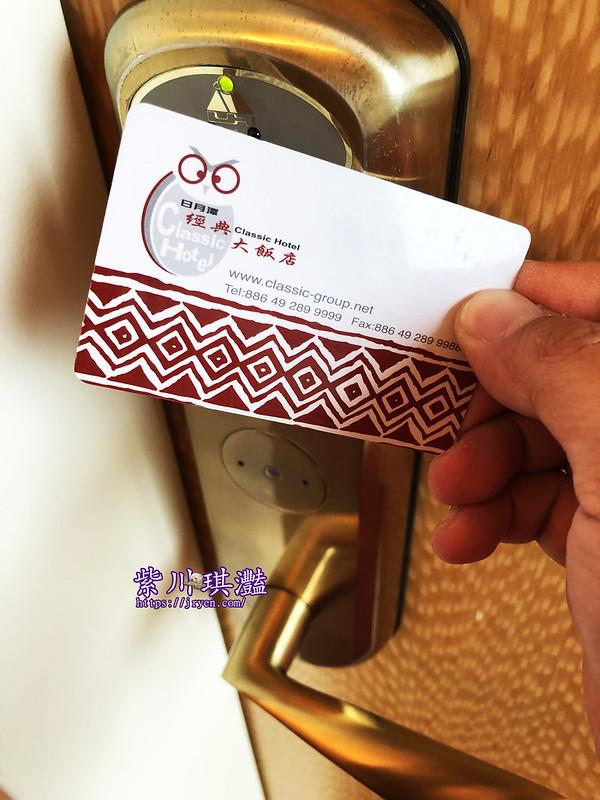 經典飯店-0044