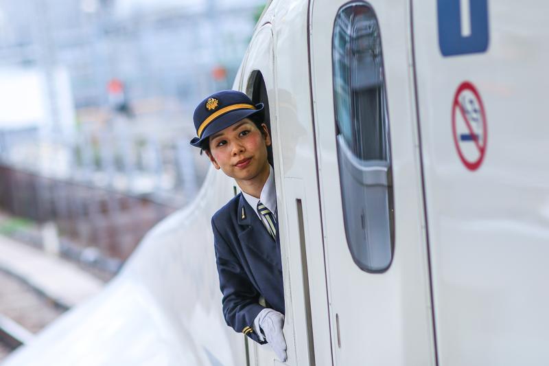 Shinkansen assistant