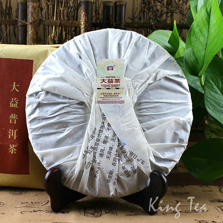 Free Shipping 2014 TAE TEA DaYi Red Jade Cake Beeng 357g China YunNan MengHai Chinese Puer Puerh Ripe Tea Cooked Shou Cha