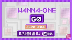 Wanna One Go S2 Ep.1