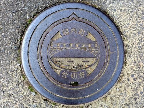 Innai Oita, manhole cover 2 (大分県院内町のマンホール2)