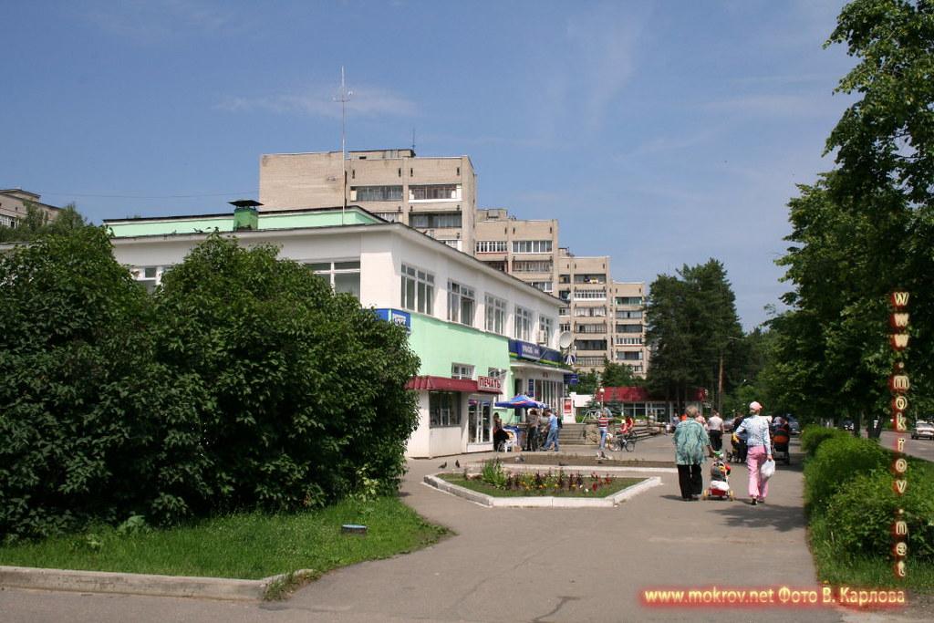 Город Протвино пейзажи