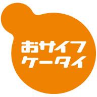 logo_osaifu