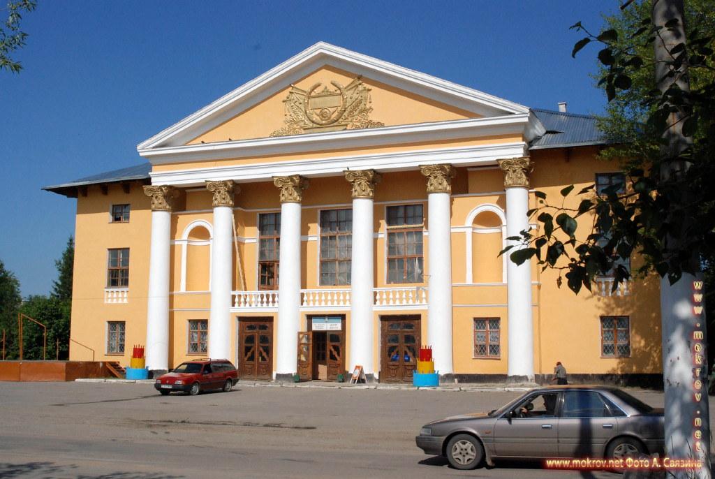 Город Щучинск - дом культуры.