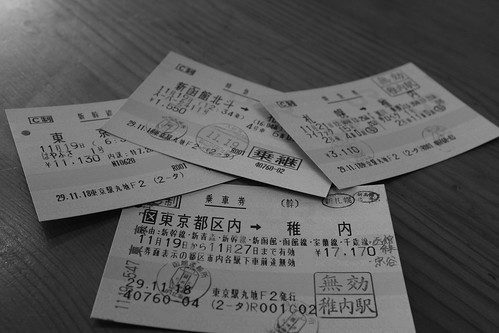 train tickets between Tokyo and Wakkanai - NOV 2017 (3)