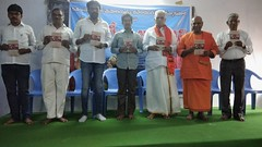 Geeta Jayanti Program at Kadapa Nagar