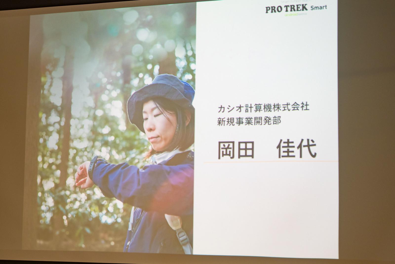 PRO_TREK_Smart-11