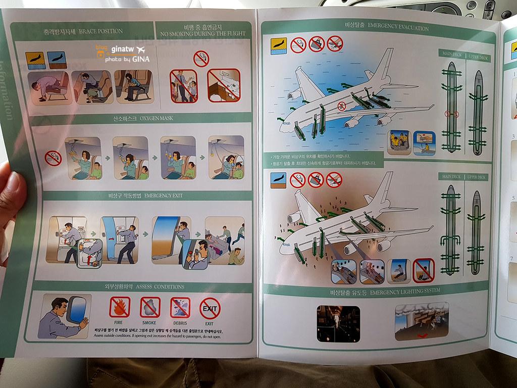 【大韓航空A380】飛行紀錄-仁川國際機場-台北桃園機場|KE691/KE692 巨無霸|行李1+1規定 @GINA環球旅行生活|不會韓文也可以去韓國 🇹🇼