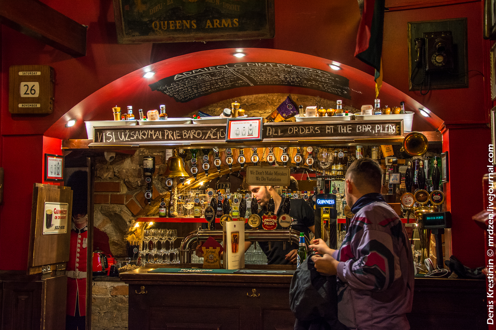 Вильнюс. The Portobello